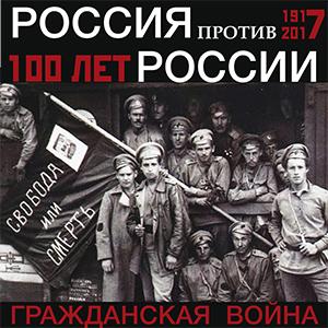 "Тематические коллекции ЭБС ""Университетская библиотека онлайн ..."